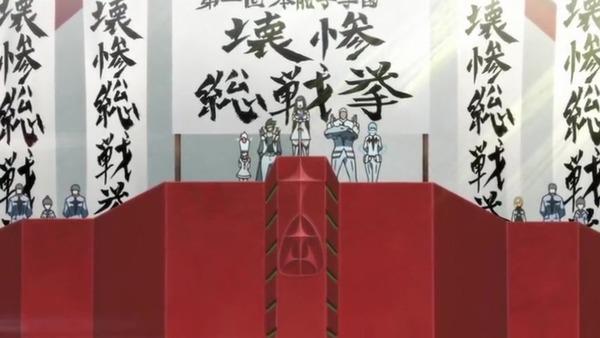 「キルラキル」第8話感想 (4)