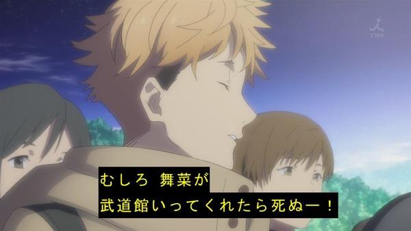 「推しが武道館いってくれたら死ぬ」9話感想 画像  (51)