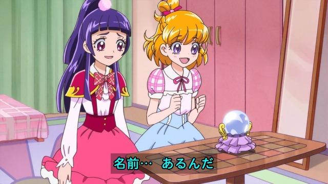 「魔法つかいプリキュア!」第11話感想 (20)