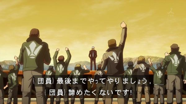 「機動戦士ガンダム 鉄血のオルフェンズ」47話 (30)