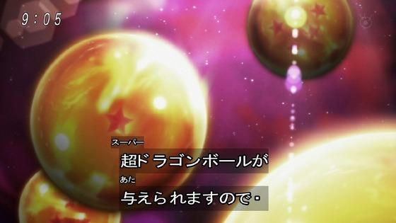 「ドラゴンボール超」78話 (5)