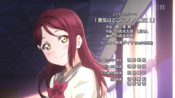 「ラブライブ! サンシャイン!!」2期 4話 (60)