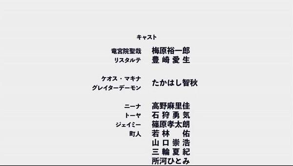 「慎重勇者」2話感想 (97)