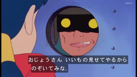 「未来少年コナン」第18話感想 画像 (93)