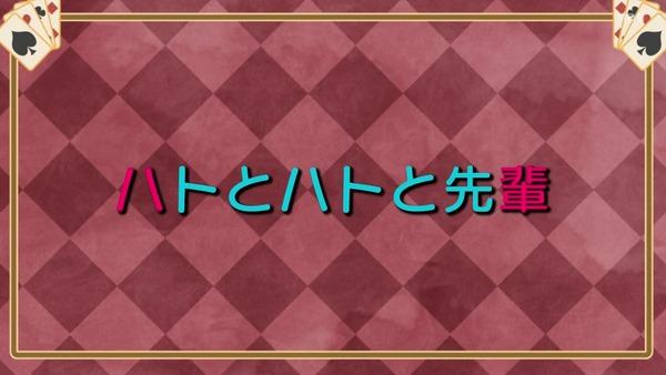 「手品先輩」4話感想  (41)