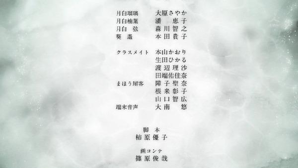 「色づく世界の明日から」1話感想 (45)