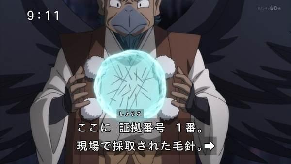 「ゲゲゲの鬼太郎」6期 42話感想  (22)