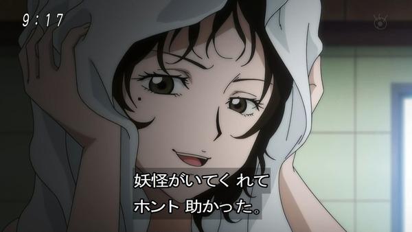 「ゲゲゲの鬼太郎」6期 47話感想 (28)