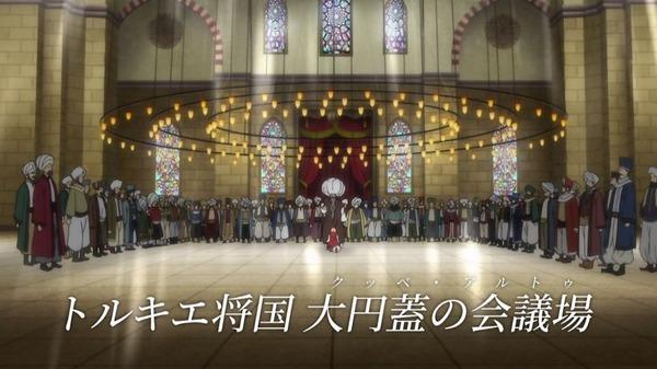 「将国のアルタイル」1話 (16)