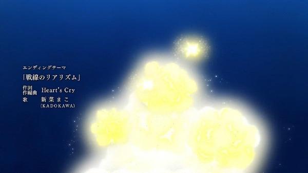 「幼女戦記」8話 (45)