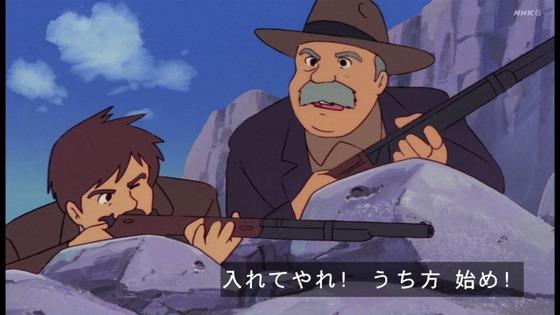 「未来少年コナン」第17話感想 画像 (84)