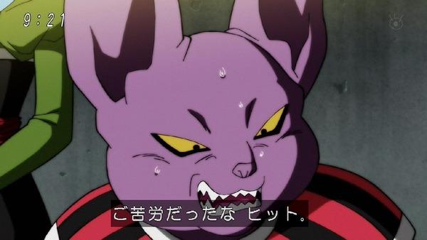 「ドラゴンボール超」110話 (40)