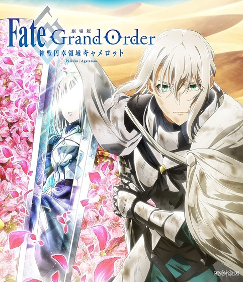 Fate/Grand Order -神聖円卓領域キャメロット- 後編 (1)