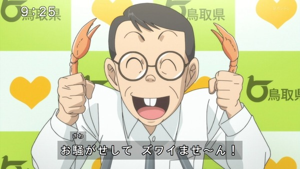 「ゲゲゲの鬼太郎」6期 65話感想 (64)