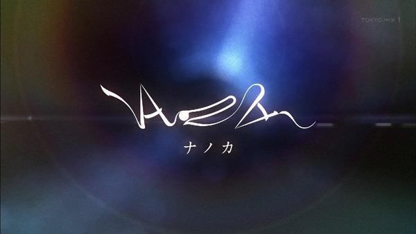 「正解するカド」5話感想 (3)