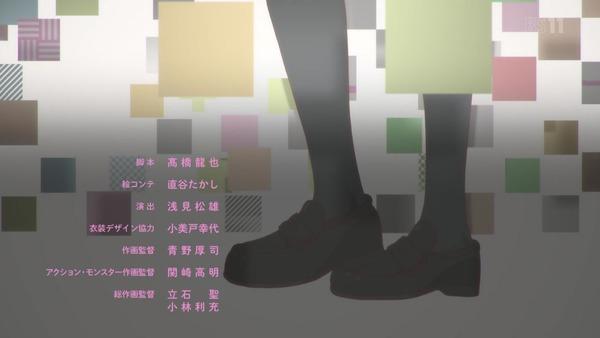 「戦×恋(ヴァルラヴ)」第1話感想 (60)