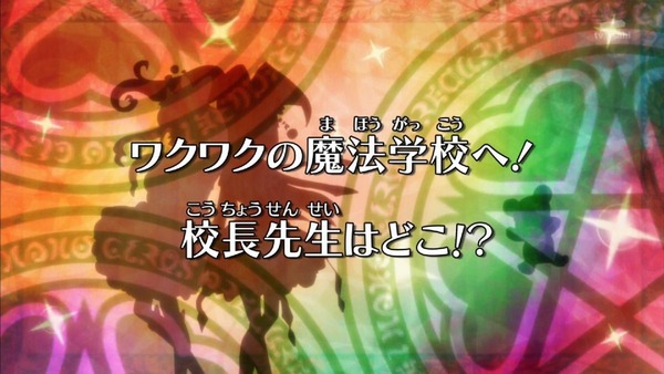 魔法つかいプリキュア (14)