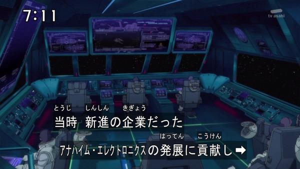 「機動戦士ガンダム ユニコーンRE0096」 (20)