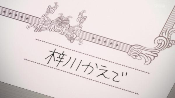 「青春ブタ野郎」12話感想 (40)