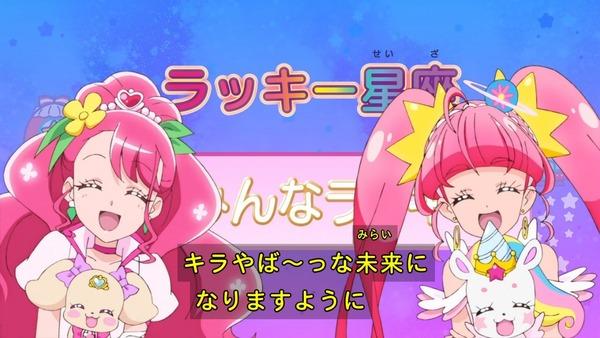 「スター☆トゥインクルプリキュア」49話 最終回感想 画像 (80)