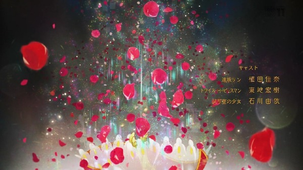 「FateEXTRA Last Encore」8話 (49)