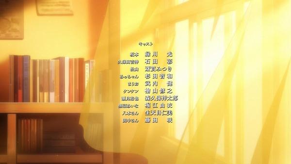 「坂本ですが?」2話感想 (43)