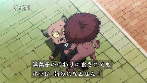 「ゲゲゲの鬼太郎」6期 31話感想 (32)