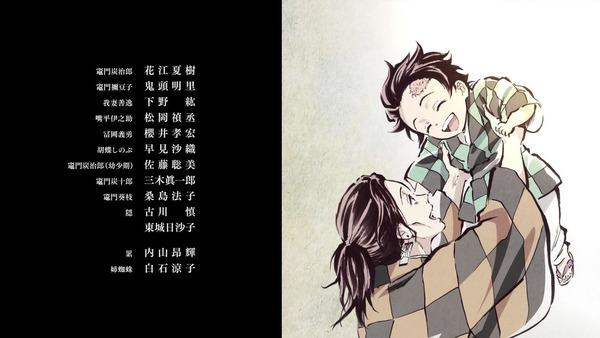 「鬼滅の刃」19話感想 (67)