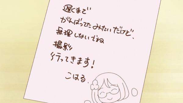 「アイカツスターズ!」第18話 (23)