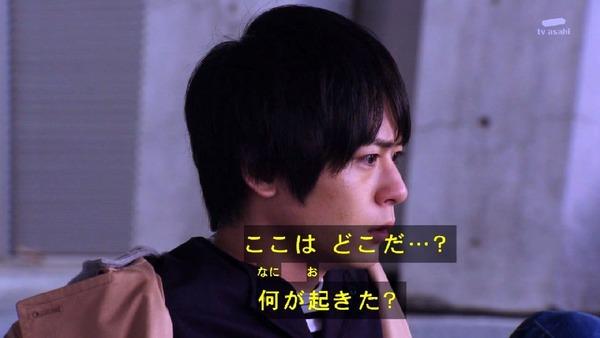 「仮面ライダービルド」38話感想 (2)