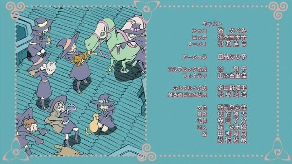 「リトルウィッチアカデミア」9話 (42)
