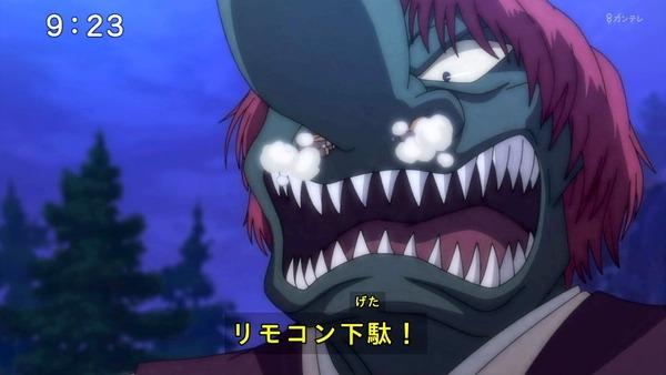 「ゲゲゲの鬼太郎」6期 52話感想 (48)