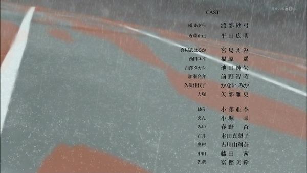 「恋は雨上がりのように」3話 (43)