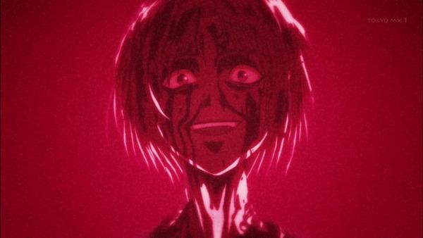 うしおととら (51)