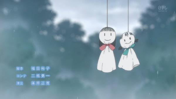 「ふらいんぐうぃっち」11話感想  (112)