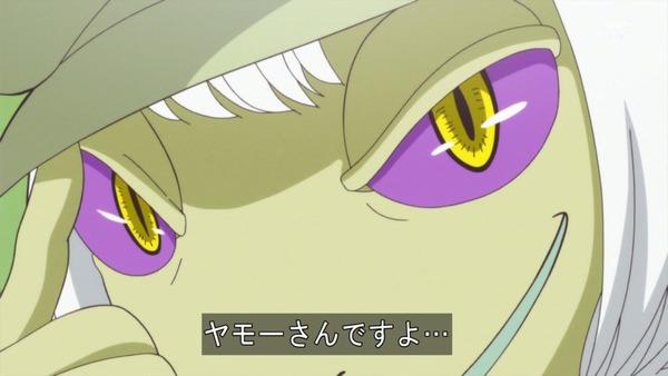 「魔法つかいプリキュア!」第25話 (37)