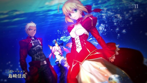 「Fate/Grand Order -First Order-」 (139)