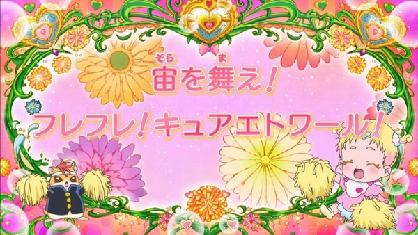 「HUGっと!プリキュア」5話 (5)