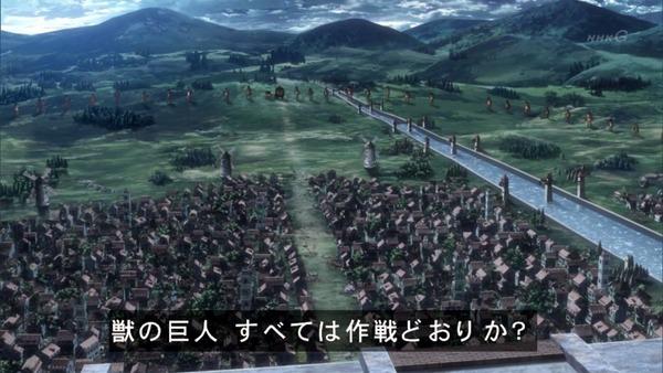 「進撃の巨人」52話感想 (44)