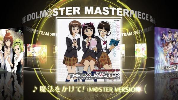 アイドルマスター (1)