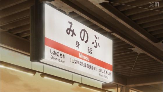 「ゆるキャン△ SEASON2」2期 4話感想 (44)