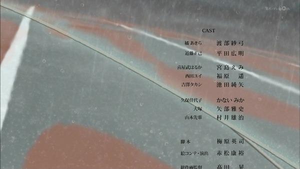 「恋は雨上がりのように」8話 (55)