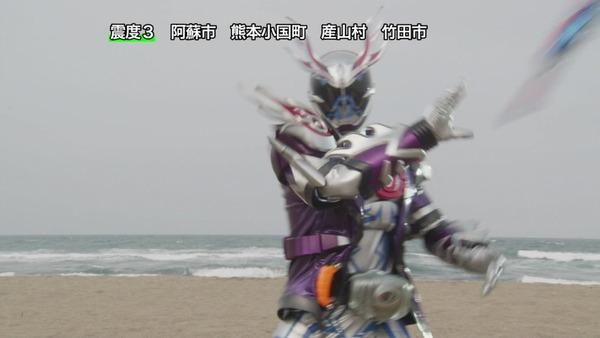 「仮面ライダーゴースト」28話感想 (35)