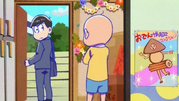 「おそ松さん」24話感想  (57)