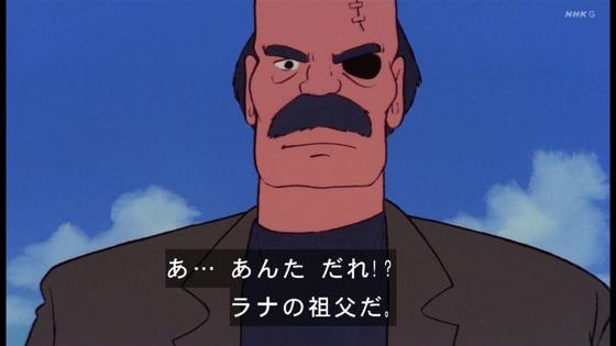 「未来少年コナン」第11話感想 (43)