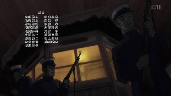 「ゴールデンカムイ」22話感想 (122)