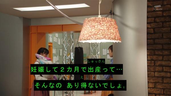 「仮面ライダービルド」31話 (17)