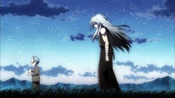 暁のヨナ (201)