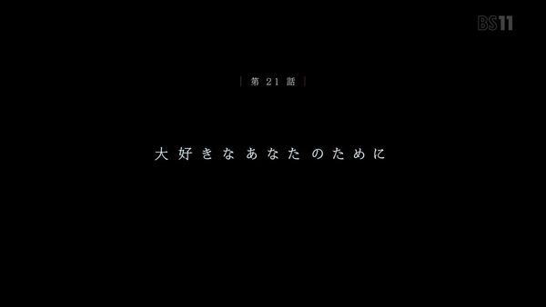 「ダーリン・イン・ザ・フランキス」21話感想  (85)