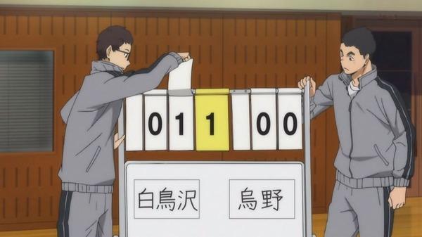 「ハイキュー!! 烏野高校VS白鳥沢学園高校」 (3)